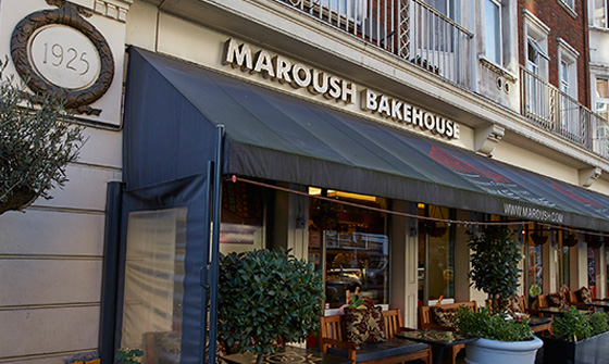 Maroush Bakehouse