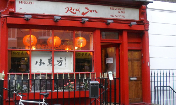 Red Sun Chinese